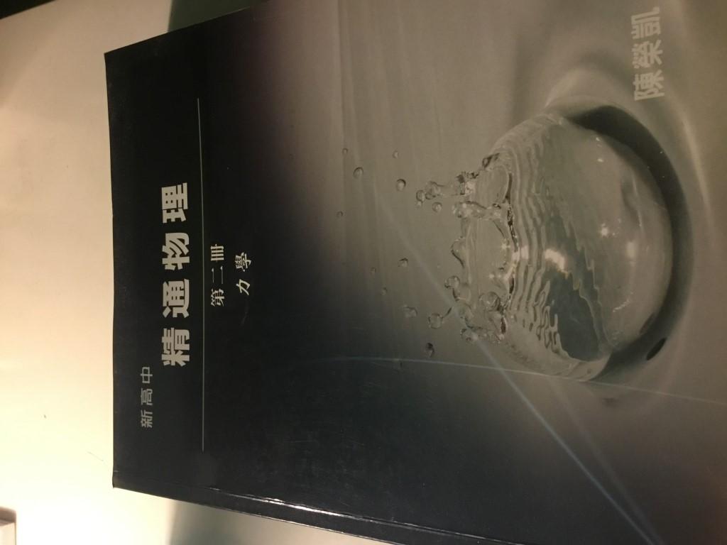 mastering bitcoin 中文 版